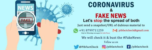 Fake news on WhatsApp claims Government giving Rs 1000 under Corona Sahayata Yojana