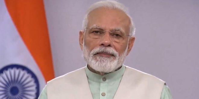 PM Narendra Modi to address the nation on 14th April 2020