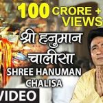 T-Series' Hanuman Chalisa becomes the first devotional song in the world to cross 1 billion views on YouTube
