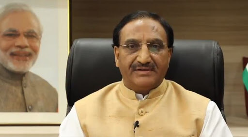 Union HRD Minister announces dates of remaining examinations for class X and XII