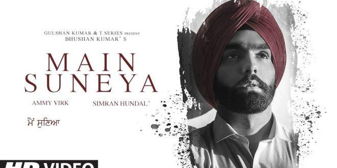 Bhushan Kumar's T-Series presents 'Main Suneya' - Ammy Virk's heart wrenching new single is out now!