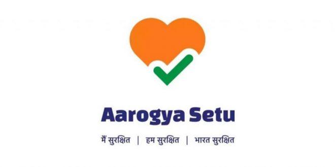 Aarogya Setu is now open source