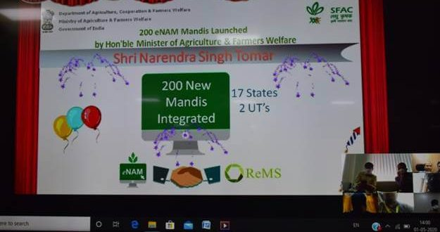 200 new mandis from 7 States integrated with the e-NAM platform for marketing of Agricultural produce