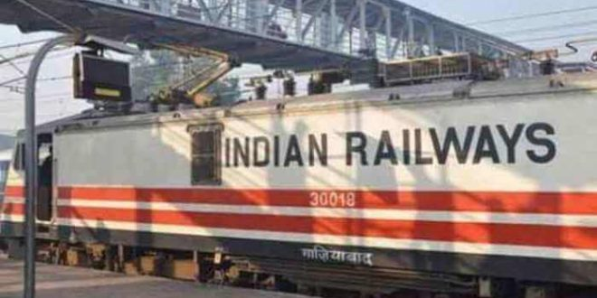 Appeal from Ministry of Railways to passengers