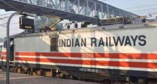 200 special trains to run across the country starting 1st June 2020