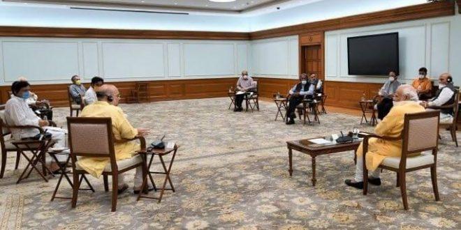 PM reviews Vishakhapatnam Gas Leak Incident