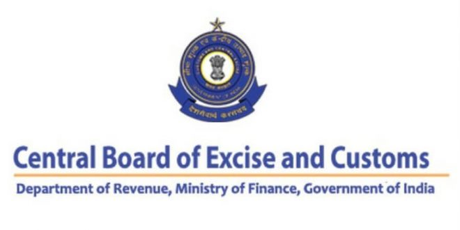 CBIC Begins Using e-Office in all CGST and Customs offices