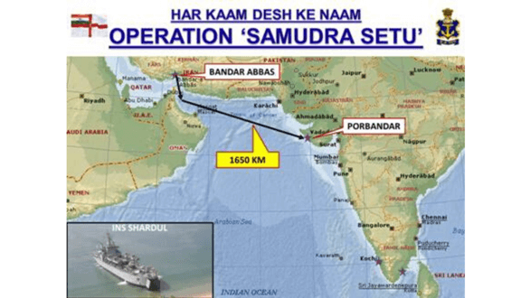 "Indian Navy Commences evacuation of citizens from Islamic Republic of Iran - ""SAMUDRA SETU"""