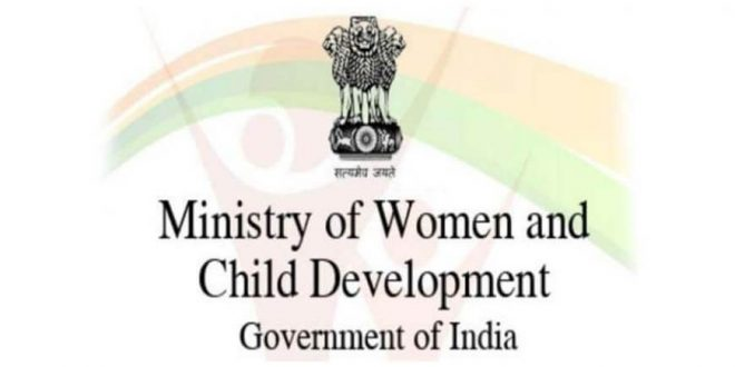 Task Force set up to examine matters pertaining to age of motherhood, imperatives of lowering MMR, improvement of nutritional levels and related issues