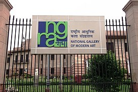 National Gallery of Modern Art to run ONLINE NAIMISHA 2020- Summer Art Program from 8th June to 3rd July 2020