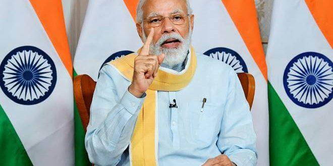 PM Modi to launch Garib Kalyan Rojgar Abhiyaan on 20th June to boost livelihood opportunities in Rural India