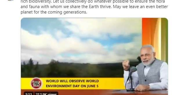 PM Modi reiterates the pledge to preserve the planet's rich biodiversity