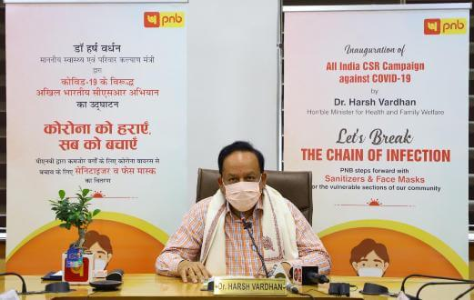 Dr. Harsh Vardhan launches Punjab National Bank's Nation-wide CSR campaign for Distribution of Mask and Sanitizer to prevent Spread of COVID-19