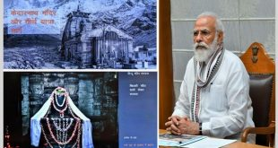 PM Narendra Modi reviews development work at Kedarnath Dham