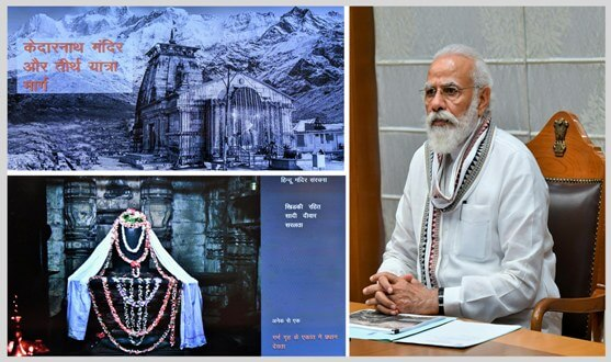 PM Narendra Modi reviews development work at Kedarnath Dham