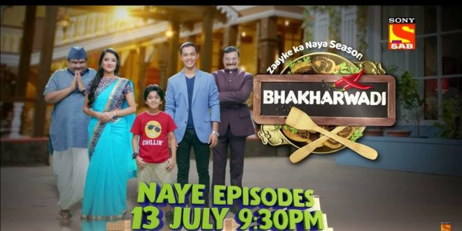 Sony SAB's Bhakharwadi takes a 7-year leap