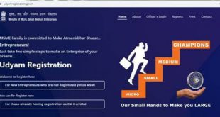 Udyam Registration Portal For MSMEs Becomes Operational from Today