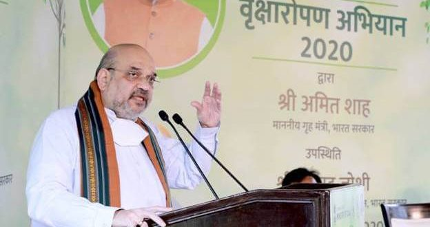 Union Home Minister Amit Shah launches Tree Plantation Campaign-2020 of the Coal Ministry