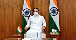 Centre agrees to enhance paddy procurement target in Nellore district following Vice President M Venkaiah Naidu 's intervention