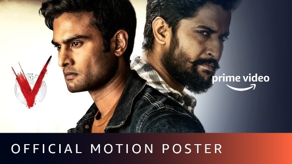 DIRECT TO DIGITAL: AMAZON PRIME VIDEO ANNOUNCES THE GLOBAL PREMIERE OF SUPERSTAR NANI'S HIGHLY-ANTICIPATED ACTION THRILLER, V