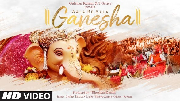 Aala Re Aala Ganesha produced by Bhushan Kumar released