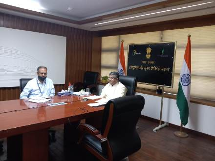 Bihar gets a new Next Generation Network Telephone Exchange to serve the New Bihar Vidhan Mandal