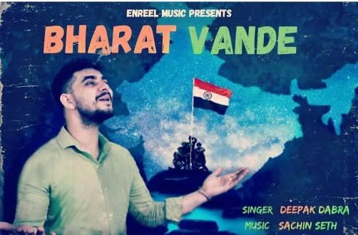 Enreel Music presents Deepak Dabra's new song Bharat Vande