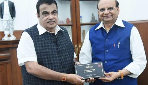 MSME Minister Nitin Gadkari launches Khadi's Gift Box of Silk Mask