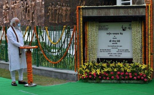 PM Narendra Modi inaugurates Rashtriya Swachhata Kendra - an interactive experience centre on the Swachh Bharat Mission