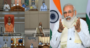 PM Narendra Modi holds meeting with CMs of six States to review the flood situation