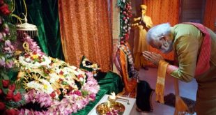 Prime Minister Narendra Modi performed Bhoomi Pujan at 'Shree Ram Janmabhoomi Mandir' at Ayodhya today
