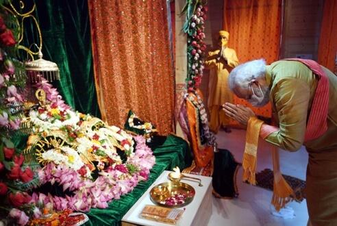 Prime Minister Narendra Modi performed Bhoomi Pujan at 'Shree Ram Janmabhoomi Mandir' at Ayodhya today