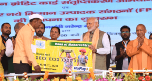 Rs. 17000 Crore transferred by PM Narendra Modi to nearly 8.5 Crore farmers under PM-KISAN through direct benefit transfer to Aadhaar linked bank accounts