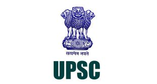 UPSC clarification on result of Civil Services Examination, 2019.