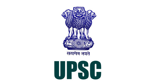 Recruitment Results finalised by UPSC in July and August, 2020