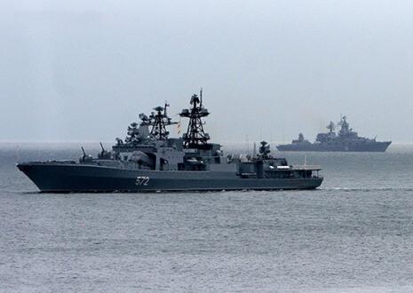 Indra Navy – 20