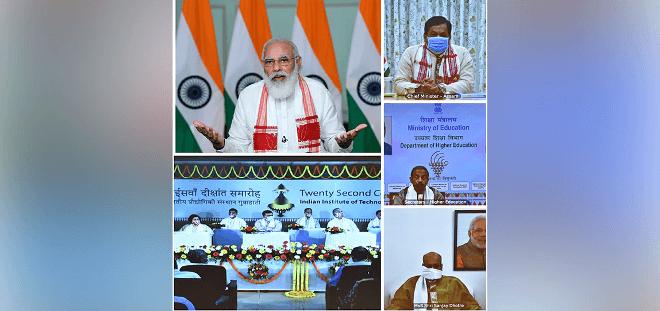PM Narendra Modi addresses the convocation of IIT, Guwahati