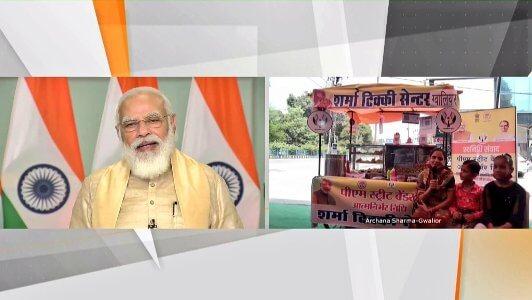 PM Narendra Modi holds 'Svanidhi Samvaad' with street vendors from Madhya Pradesh