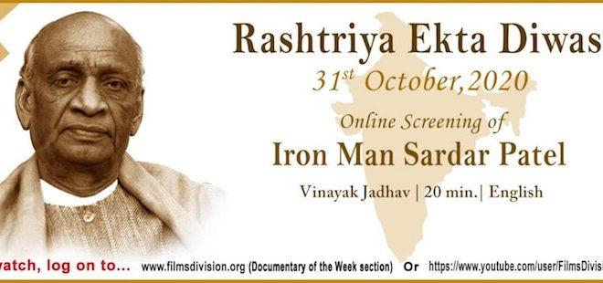 Films Division to stream Sardar Patel biopic on Rashtriya Ekta Diwas