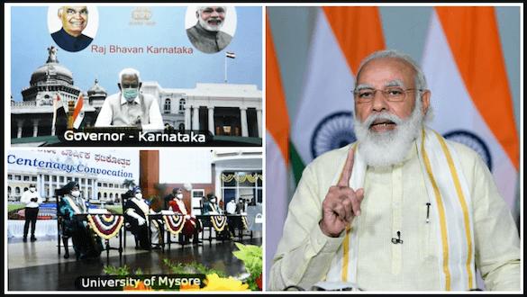 PM Narendra Modi addresses the Centenary Convocation of the University of Mysore