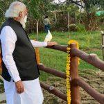 Prime Minister Narendra Modi inaugurates Sardar Vallabhai Patel Zoological Park