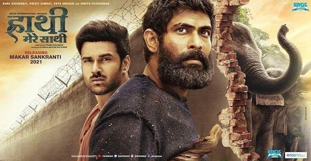Rana Daggubati and Pulkit Samrat starrer Haathi Mere Saathi to release in theatres on Makar Sankranti 2021