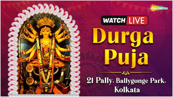 Shemaroo Entertainment to live stream celebrations for Durga Puja in association with 21 PALLY, Ballygunge, Kolkata