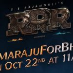 The makers of RRR are all set to release the first look of Jr. NTR as Bheem on the 22nd of October