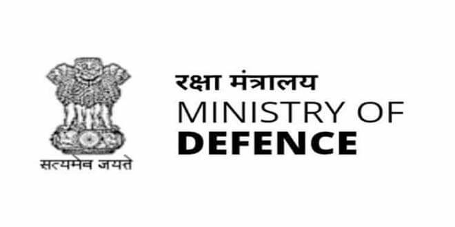 MoD invites Logo Designs to commemorate victory of Indian Armed Forces in 1971 Indo - Pak war; Winner to be awarded Rs. 50,000/- cash prize.