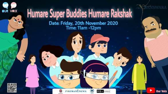 Our Voix In Association with Banswara Syntex Limited is Launching Animated Movie on Child Sexual Abuse Prevention | Humare Super Buddies Humare Rakshak|