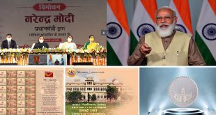 PM Narendra Modi addresses Centennial Foundation Day of University of Lucknow
