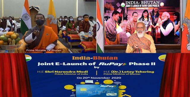 Prime Minister Narendra Modi's statement at the virtual launch of RuPay card phase two in Bhutan