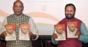 Raksha Mantri Rajnath Singh Releases selected speeches of President Ram Nath Kovind - 'लोकतन्त्र के स्वर' and 'The Republican Ethic'