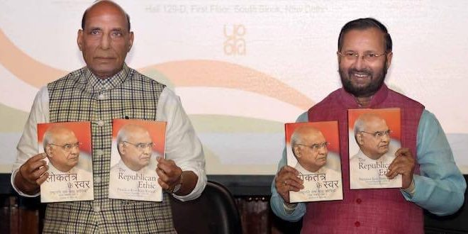 Raksha Mantri Rajnath Singh Releases selected speeches of President Ram Nath Kovind - 'लोकतन्त्र के स्वर' and 'The Republican Ethic'